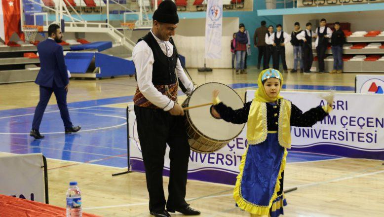 Ağrı'da Halk Oyunları İl Birinciliği Yarışması Yapıldı