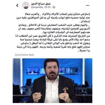 Ağrı Belediye Başkanı Savcı Sayan, Arap Medyasında Gündem Yarattı