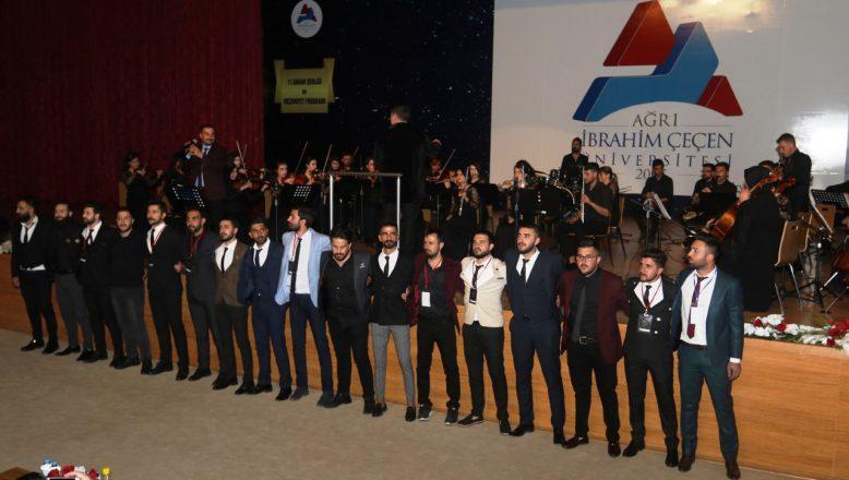 AİÇÜ'de Kemal Sunal Anısına Konser Düzenlendi