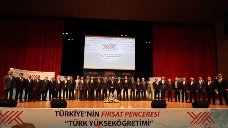 """AİÇÜ Rektörü Karabulut,""""Türk Yükseköğretimi"""" Toplantısına Katıldı"""