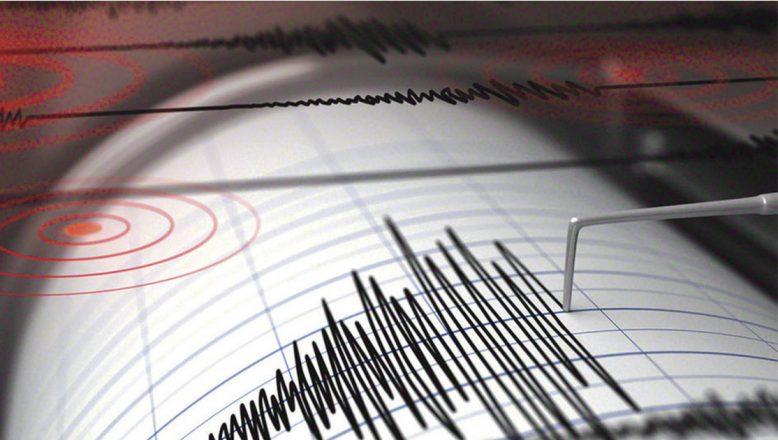 Ağrı'da meydana gelen 3.5 büyüklüğündeki deprem korku yarattı