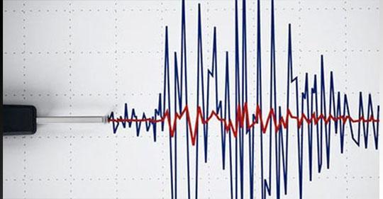 İran'da Meydan Gelen Deprem Ağrı'da Korku Yarattı
