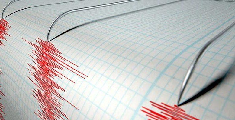 Van'da Meydana Gelen Deprem Korkuttu