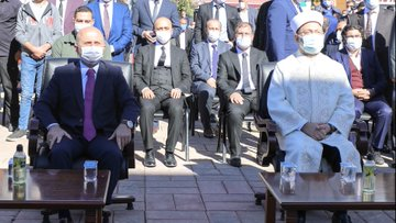 Vali Varol Diyanet İşleri Başkanı Erbaş ile Cumhurbaşkanı Erdoğan Camii'nin Açılışını Gerçekleştirdi