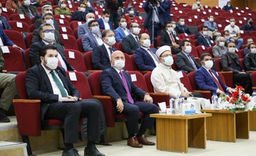 Vali Varol Diyanet İşleri Başkanı Erbaş'ın Konuşmacı Olduğu Konferansa Katıldı