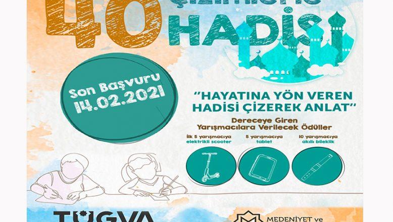 Ağrı TÜGVA'dan öğrenciler için ödüllü 'Çizimlerle 40 Hadis' yarışması başladı