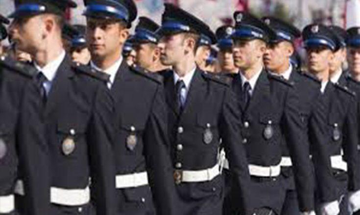 Polis Akademisi Başkanlığı:Polis adayı alımı için başvuruları başladı