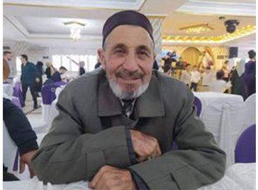 Hacı Abdulbaki Demirtaş Vefat Etti