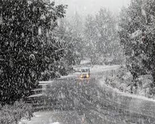 Ağrı ve çevre illerde kar yağışı görülecek