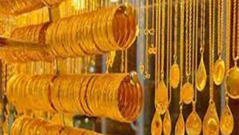 Altın Alacaklara Altın Değerinde Uyarı! Sakın Bunları Yapmayın!
