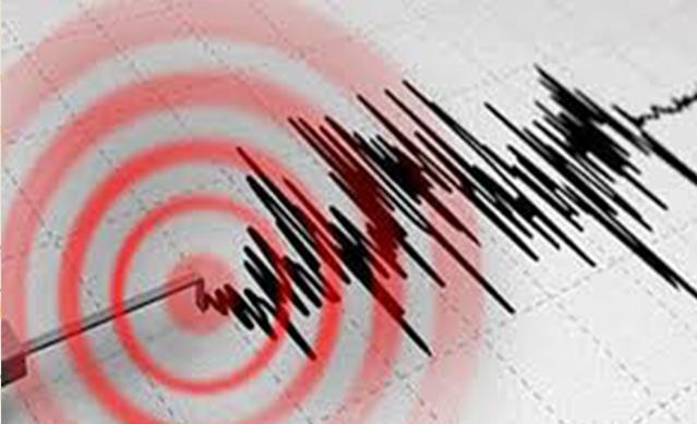 Bingöl 5.2 Büyüklüğünde Depremle Sarsıldı