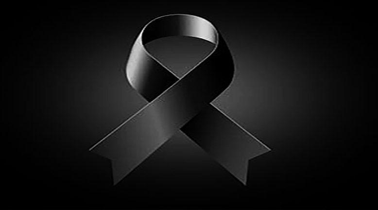 Ağrı İbrahim Çeçen Üniversitesi öğrencisi hayatını kaybetti